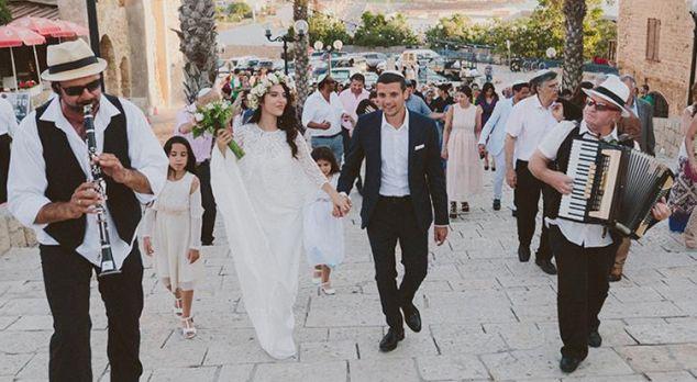 buscando pareja en Israel