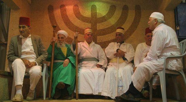 Samaritanos de Israel
