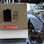 ¿Qué está pasando en las calles de Israel?