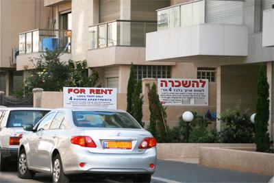 alquiler en Israel