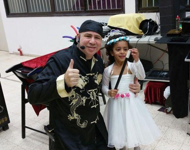 mago latinoamericano en Israel