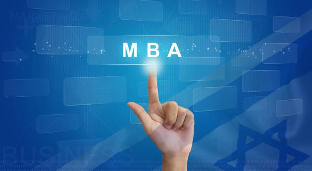 estudiar un MBA en Israel