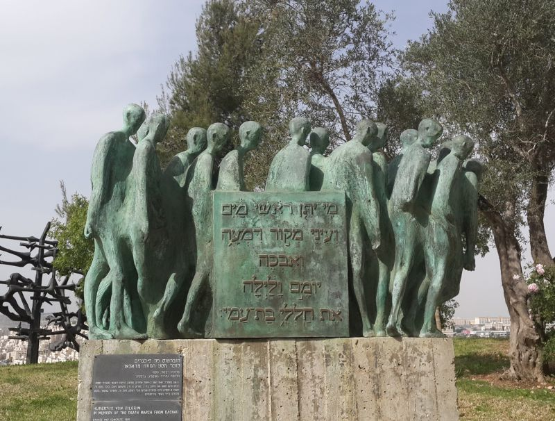 Museo del Holocausto Yad Vashem