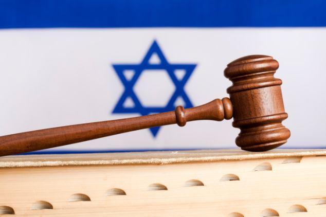 estudiar derecho en Israel