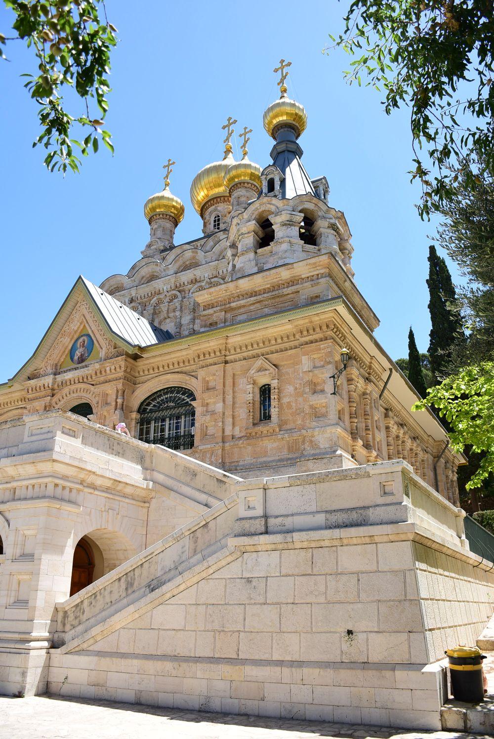 La iglesia de María Magdalena