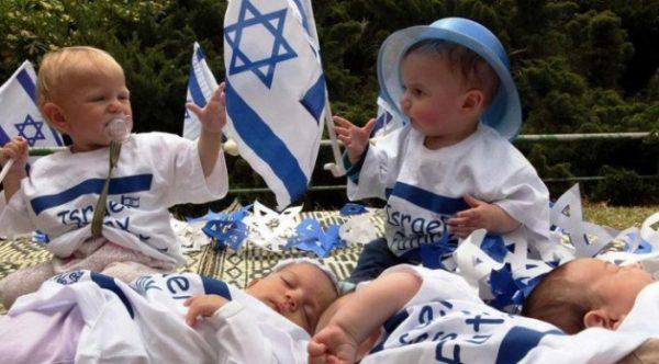 familias israelíes