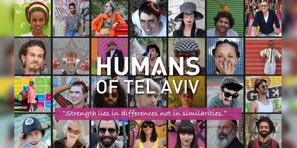 Humans of Tel Aviv