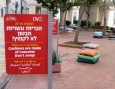 Arte en Jerusalén