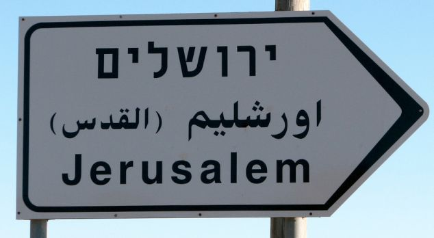 lenguas en Israel