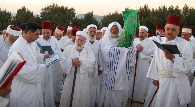 Samaritanos en Israel