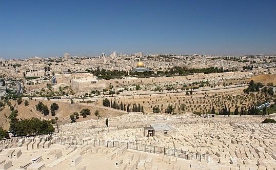 Jerusalén, ciudad dorada (ירושלים של זהב)