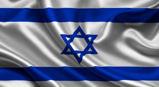 Esta es Israel