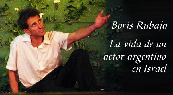 Boris Rubaja