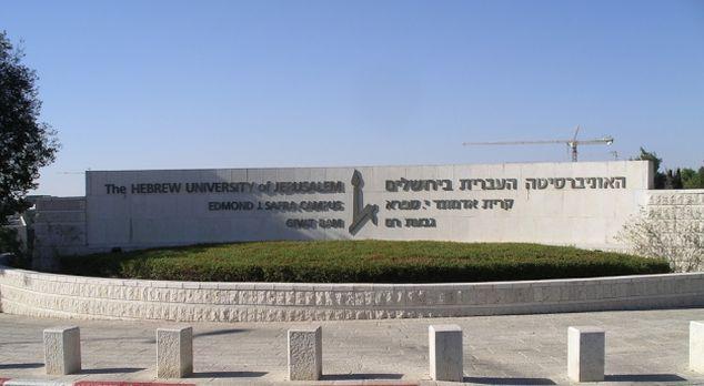 Universidad Hebrea de Jerusalén