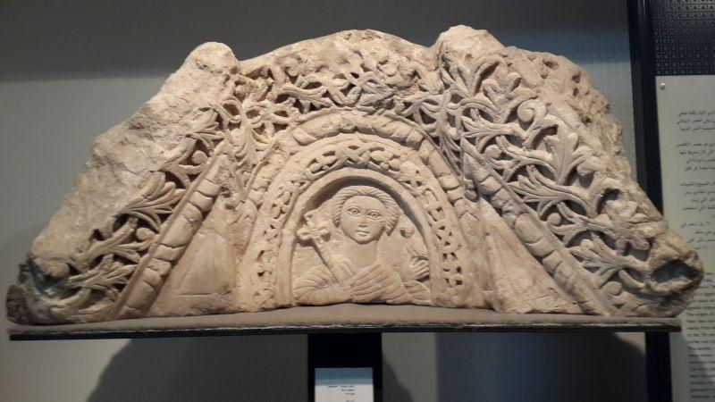 museos en Jerusalén - Museo de Arte Islámico