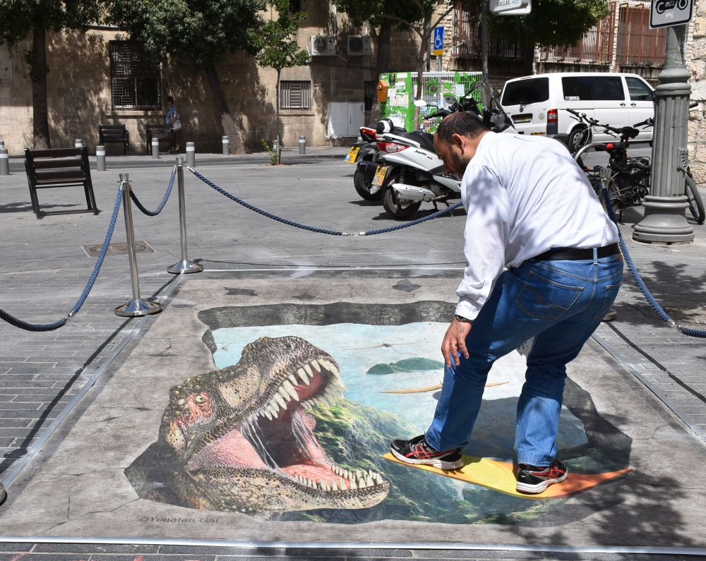 Arte tridimensional en las calles de Jerusalén