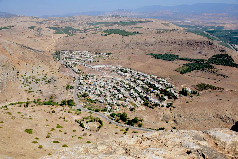 parques nacionales de Israel