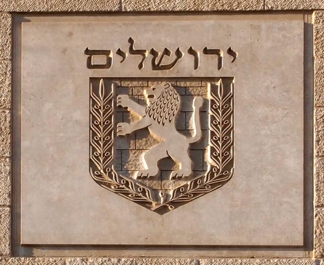 escudo de Jerusalén