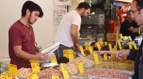 trabajadores extranjeros en Israel